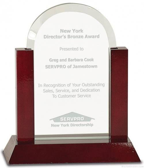 Jade Dome Gateway Glass Award