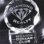 4″ x 5 1/2″ Genuine Prism Optical Crystal Glass Awards 1